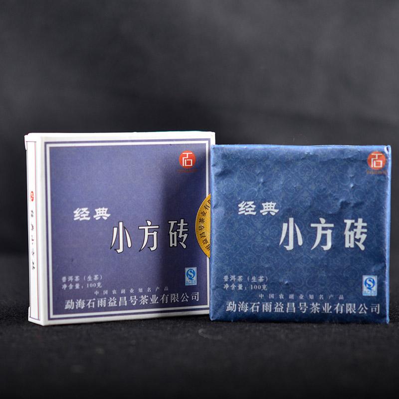 2017经典小方砖(生茶)