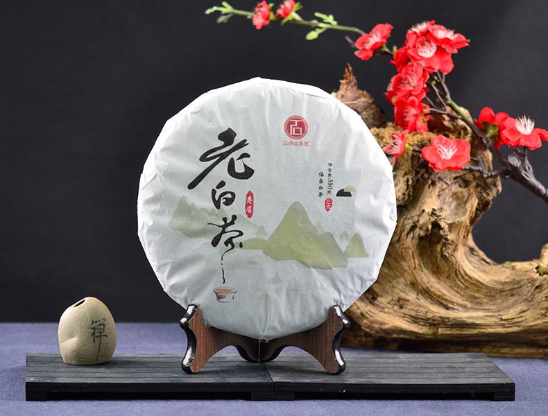 2019老白茶(寿眉)